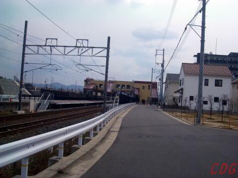 寺家 駅 から 広島 駅