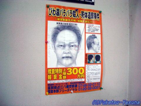 SUNDAY TALK2011第42回